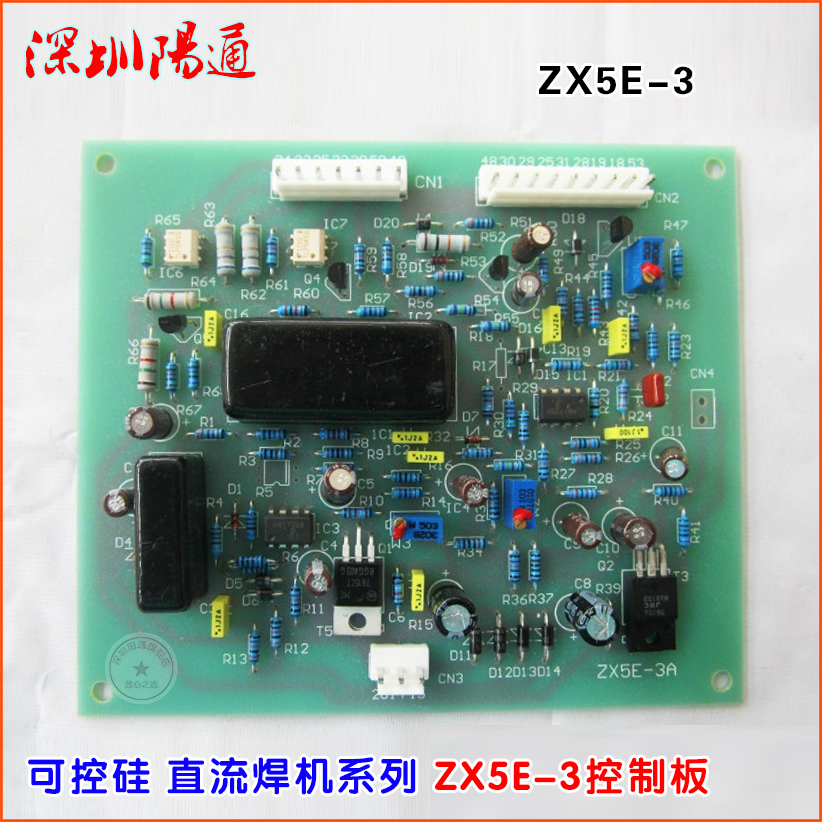 Zx5e-3 Dc Welder Control Board Main Plate Thyristor Zx5e-3a Main Board Replacement Maintenance. main