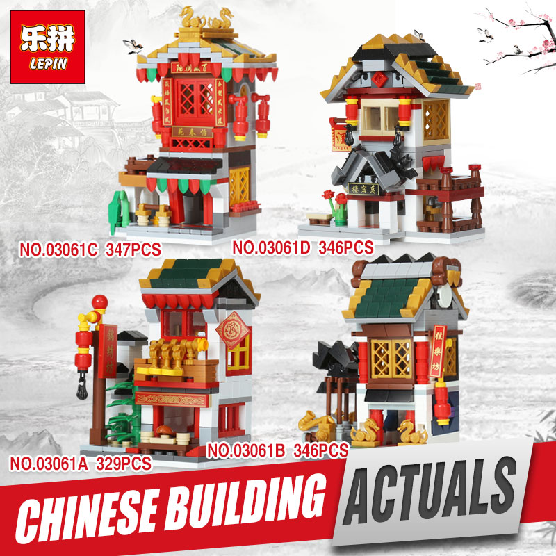Лепин 03061 legoing серии Yi-chun countyard Ванке таверна Samite магазин строку зал набор 4 в 1 здания блоки кирпичи игрушки
