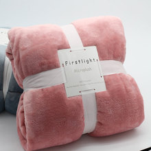 180*200cm Thicken Flannel Blanket On The Bed Very Smooth Queen Size For Cobertor Cover Free Shipping
