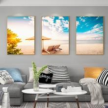 BALLEAY ART 3 шт. холст картина синий пляж солнце настенный принт художественная картина для гостиной Landsacpe Декоративные плакаты