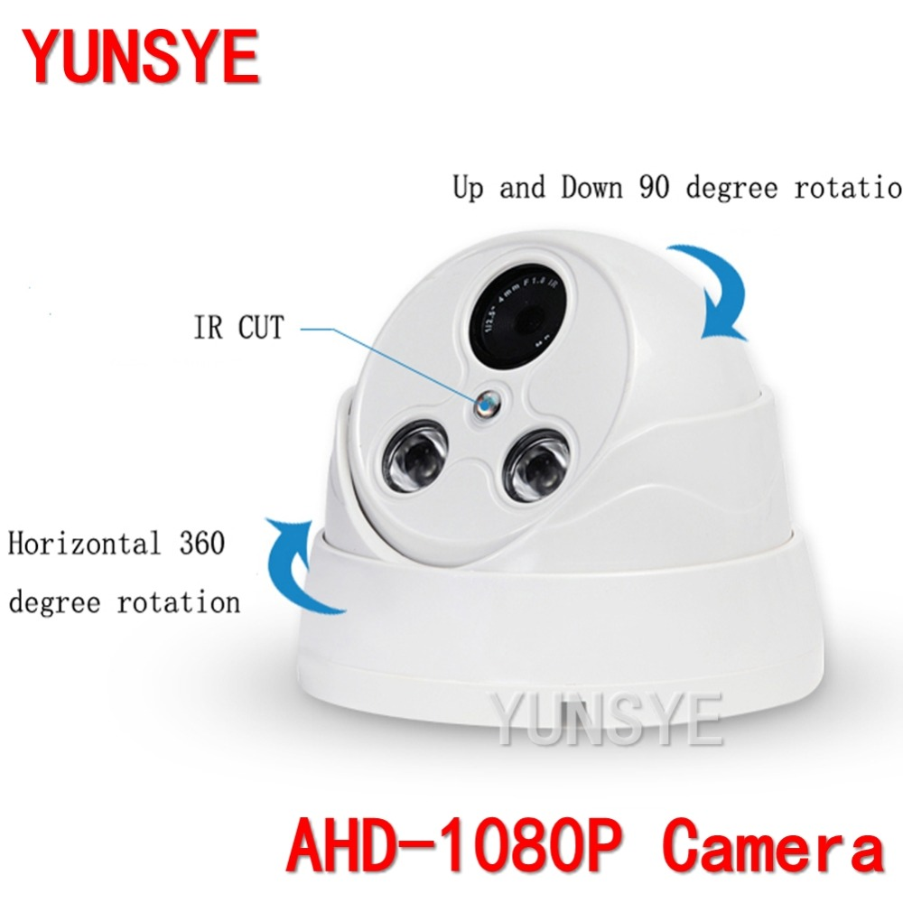 2016 NWE Guard camera 1mp 1.3mp 2MP AHD Camera Outdoor 2PCS Array IR LED 10m IR range White Bullet Security Surveillance Cam the white guard