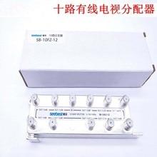 Высокое качество 10 способ CA ТВ сплиттер или нажмите выключить, кабель ТВ sptter SB-10FZ 5-1000 МГц RF сигнальный микшер