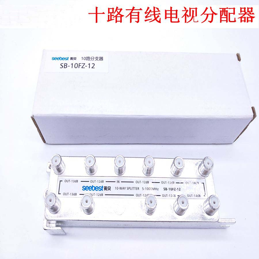 top quality 10 way CATV splitter or tap off, cable tv spitter SB-10FZ 5-1000MHz RF signal mixertop quality 10 way CATV splitter or tap off, cable tv spitter SB-10FZ 5-1000MHz RF signal mixer
