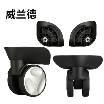 цена на Suitcase Wheel  Luggage  Replacement Suitcase Wheel  mute fashion pull rod box Repair suitcase accessories wheels Tool Casters