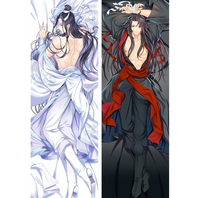 Mo Dao Zu Shi Manga | Asdela