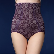 Elegant High Waist Slimming Underwear