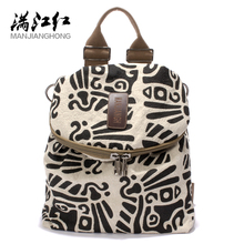 Manجيانغ هونغ عادية ضرب اللون حقيبة من القماش قائمة جديدة سعة كبيرة بسيطة حقيبة ظهر الطالب حقيبة السفر البرية الموضة