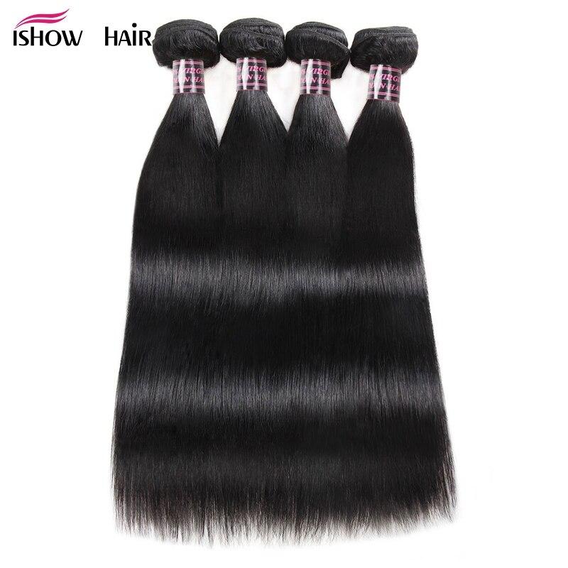 Ishow Hair 4 Bundles Straight Hair Brazilian Hair Weave Bundles Deals 8-28inch D