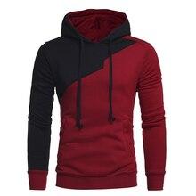 ФОТО 2018 hot new fashion long sleeve hoodies sudaderas hombre hip hop mens sweatshirt slim  men personality stitching pullover m-3xl