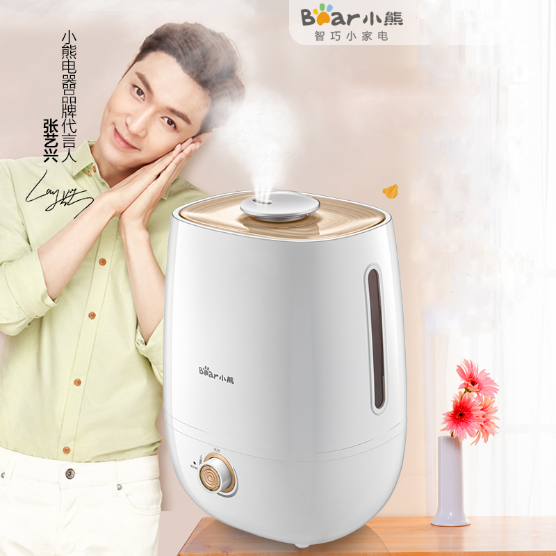 Bear JSQ-A50U1 Humidifier Home Bedroom Mute High Capacity Office Filter Mother Child Aromatherapy Machine Purification System floor style humidifier home mute air conditioning bedroom high capacity wetness creative air aromatherapy machine fog volume