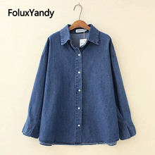 Flare Sleeve Denim Blouses Women Casual Shirts Blue Long Plus Size Blouse Chemise Femme KKFY3118