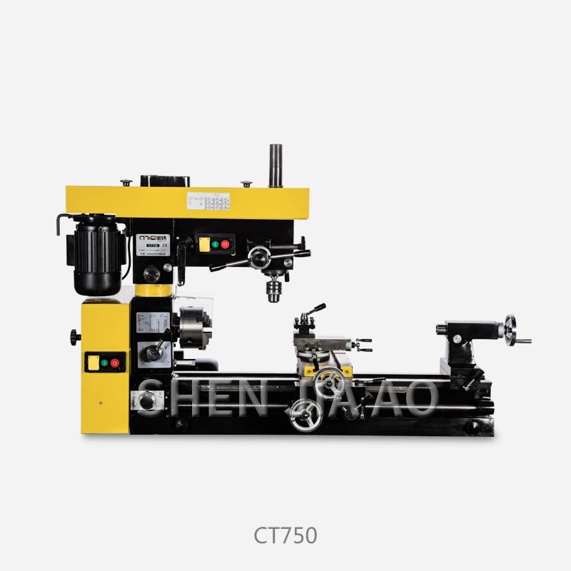 CT750 multi-fonction tour perceuse et fraiseuse 220V bureau trois-en-un Machine-outil tour forage fraiseuse 1PC