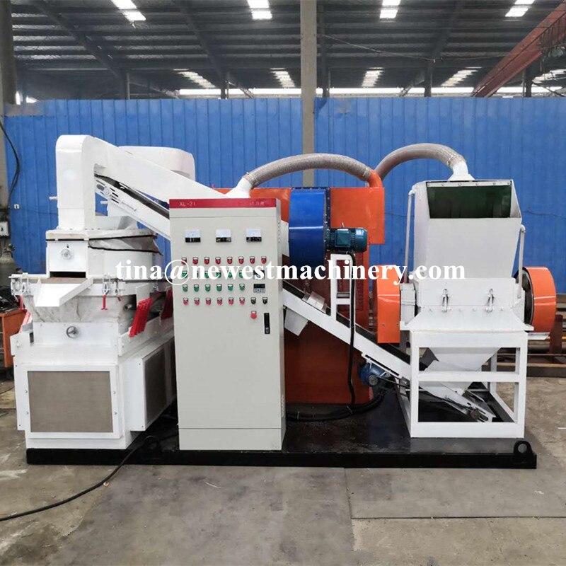 Directly sale new designs small copper cable granulator price,scrap