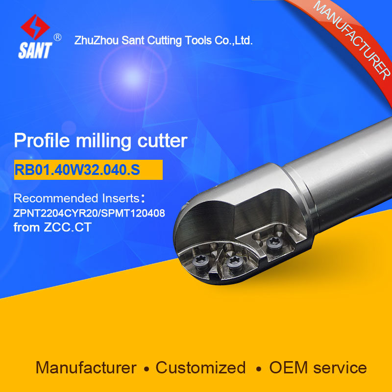 Suggested BMR01-040-XP32-S  Indexable Milling cutter SANT RB01.40W32.040.S with SPMT120408  carbide insert hot selling indexable profile milling cutter bmr01 020 xp20 s tool holder matched for carbide insert spmt060304 zdet08t2cyr10