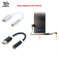 High Speed Type C 3 1 To 3 5mm Earphone Headset Speaker Cable Audio Adapter Converter