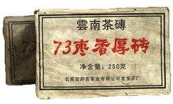 20 years old puer tea 250g premium chinese yunnan menghai pu erh tea pu er tea.jpg 250x250