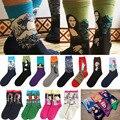 2016 New European Fashion Men & Women Estilo Harajuku Impresión de la pintura al óleo Del Arte del Calcetín de Algodón calcetines Casual 12 Color Van Gogh Calcetines