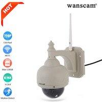 Wanscam HW0038 HD H 264 Onvif 1 0 Megapixe Waterproof IP Camera Pan Tilt Dome Outdoor