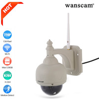 Wanscam HW0038 HD H 264 Onvif 1 0 Megapixe Waterproof IP Camera Pan Tilt Dome Outdoor