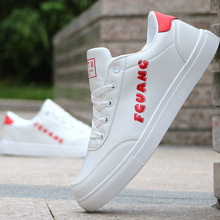 2019 Spring White Men Casual Shoes Leather Men's Shoes Lace-up Comfortable Breathable Sneakers Fashion Wild Flat Male Footwear