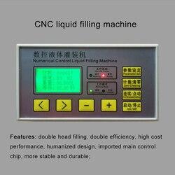 Podwójna głowica maszyny do napełniania maszyny do napełniania kontroler podwójna głowica kontroler cieczy maszyny do napełniania maszyny do napełniania Panel maszyny do napełniania maszyny do napełniania Panel