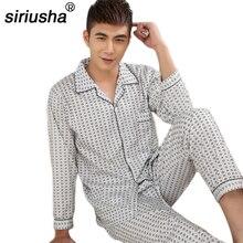 Siriusha Summer male 100% cotton long-sleeve cardigan sleepwear plus size thin modal Men lounge set spring and autumn