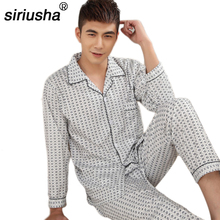 Home clothing Cotton Pyjamas Men's Pajama Sets Long-Sleeve Pyjama Suit Sleepwear Plus Size Pajama Sets Lounge Pijamas Sets S03
