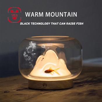 Warm Mountain Night Light Bedside Desktop Table Lamp Black Technology Luminous Fish Tank Flower Decoration Jewelry Unique Gift