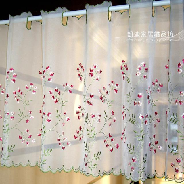 Curtains Ideas coffee curtains for kitchen : Aliexpress.com : Buy New Arrival Embroidery Gauze Pipe Curtains ...
