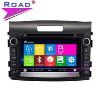 TOPNAVI Wince 6 0 7inch 2Din Car Multimedia DVD Player For Honda CRV 2012 Stereo GPS