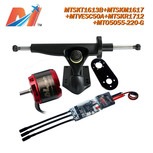 Maytech Jet Surf Motor Eletrico 5055 220kv And Electric Longboard