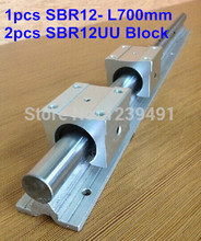 1pc SBR12 L700mm linear guide + 2pcs SBR12UU linear bearing block cnc router 12mm linear rail 2pcs sbr12 700mm supporter rails 4pcs sbr12uu blocks for cnc linear shaft support rails and bearing blocks