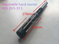 Free Shipping Adjustable Hand Reamer HSS 29 5 33 5mm