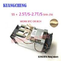 KUANGCHENG добыча Bitcon Шахтер Antminer S5 + 2.5TH Asic шахтер 2550GH супер Btc шахтер лучше s5 s4 s3 s1 долл. шахтер