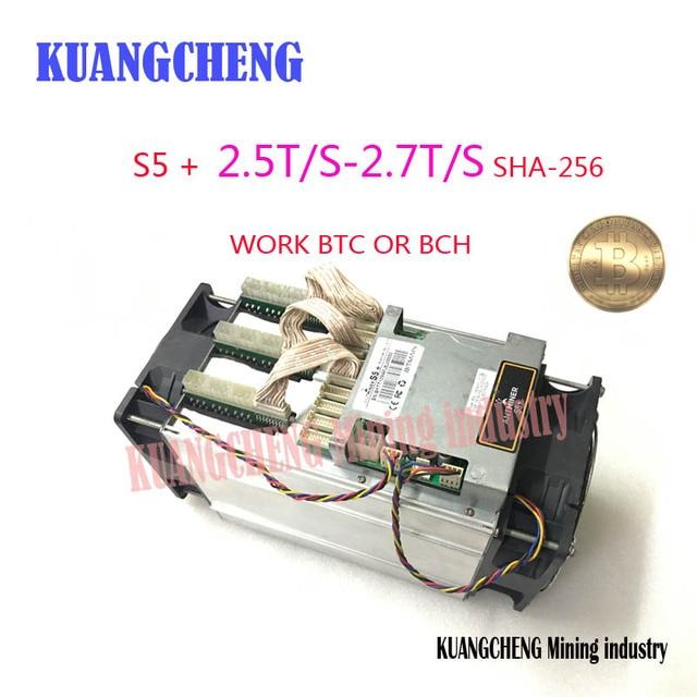 KUANGCHENG Mining Bitcon Miner Antminer S5+ 2.5TH Asic Miner 2550GH Super Btc Miner Better s5 s4 s3 s1 usd miner