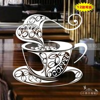 Coffee Shop Art Wall Decal Coffee Cup wall stickers milk tea baking pastry glass wall stickers