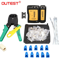 Original Wire Clamp Set Tool Crimping Pliers Net Clamp + Cable Test Instrument + Network Crystal Head + Stripper