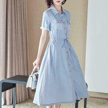 Denim Dress Woman Summer 2019 New Fashion Turn Down Collar Short Sleeved Single Breasted Drawstring Waist A-Line Shirt Dress