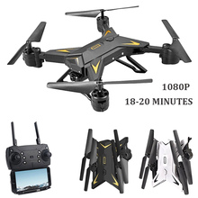 Foldable RC Helicopter Drone met Camera HD 1080 p WIFI FPV Selfie Drone Professionele Opvouwbare Quadcopter New Arrival