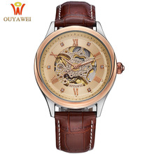 OUYAWEI Watches Men Automatic Mechanical Wrist Watches Fashion Casual Male Clock Rose Gold Color Clock Montre Homme 2017