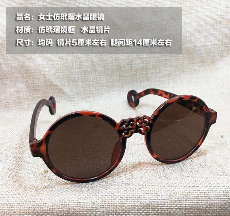 الصين شنغهاي القديمة الشعبية نظارات زجاج عادي-في التماثيل والمنحوتات من المنزل والحديقة على  مجموعة 1