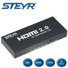 HDMI 1x4 Splitter 1x2 4Kx2K 1 in 4 out HDMI Splitter 1 in 2 out 2.0 Version hdmi splitter Full HD 3D HDCP 2.2