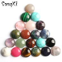 Смешанные бусины кабошона из натурального камня 14 мм разноцветные