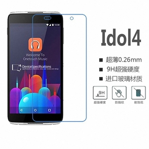 For alcatel Idol 4 6055 6055B 6055H 6055I 6055K 6055Y 5.2-inch Tempered Glass Screen Protector Film glass Protective Film