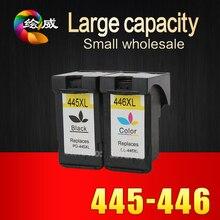 PG-445XL pg445 CL-446 XL картридж для Canon PG 445 CL 446 совместимый для canon PIXMA MX494 mg 2440 2540 2940 MX494 IP2840