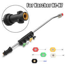 Car Washer Metal Lance Spear Wand with 5 Quick Jet Nozzle Rotating for Karcher K1 K2 K3 K4 K5 K6 K7 High Pressure Washers
