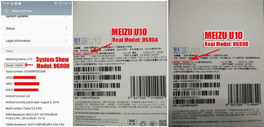 скачать прошивку для Meizu U10 - фото 6