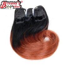 Юнис синтетических волос, плетение короткие волны волос на теле пучки 8 inch ломбер бордовый/613/светлые/синий/фиолетовый /черный 4 пачки/пакет