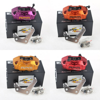 New 9 Color Optional Motorcycle Small Radiation Brake Calipers Brake Pump 200mm Transfer Code Universal Motorcycle
