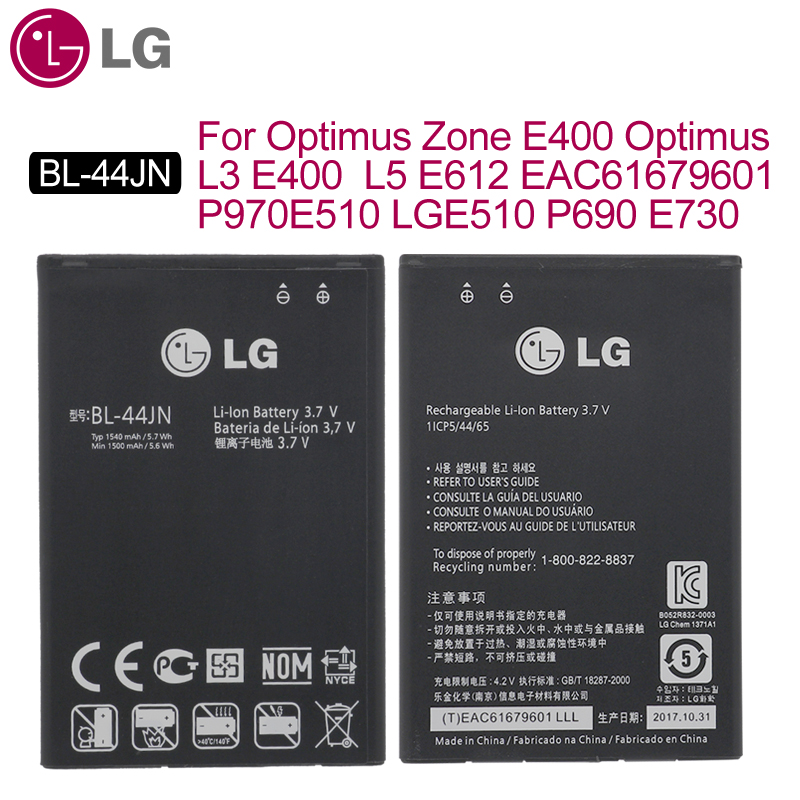top 9 most popular lg optimus l3 ideas and get free shipping - 19915b7d